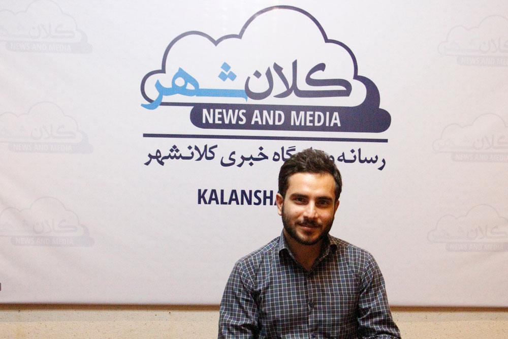 دفتر کلانشهر